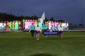 제58회 도민체육대회