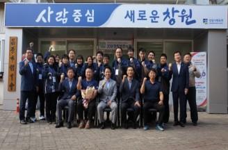 2018 한국, 말레이시아 검도 교류전