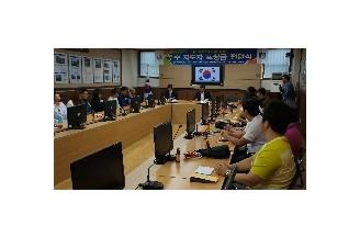 제45회 전국소년체전 우수지도자 포상금 전달식