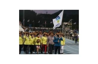 제56회 도민체육대회